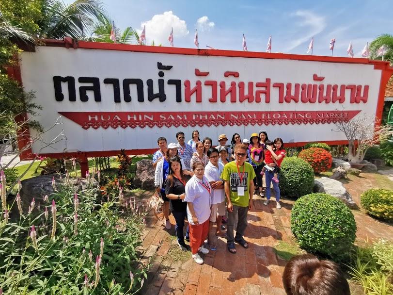 เที่ยวตลาดน้ำสามพันนามเพชรบุรี